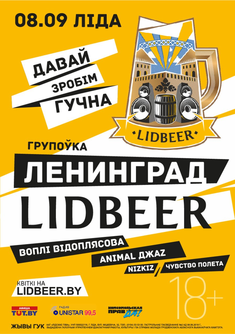 Lidbeer