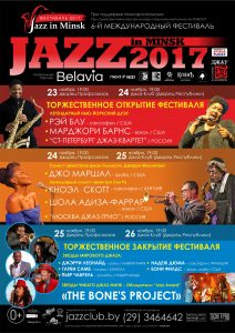 JAZZ IN MINSK