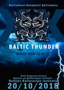 BALTIC THUNDER