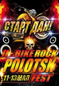 BIKE ROCK FEST POLOTSK