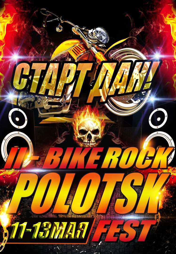 BIKE ROCK FEST POLOTSK